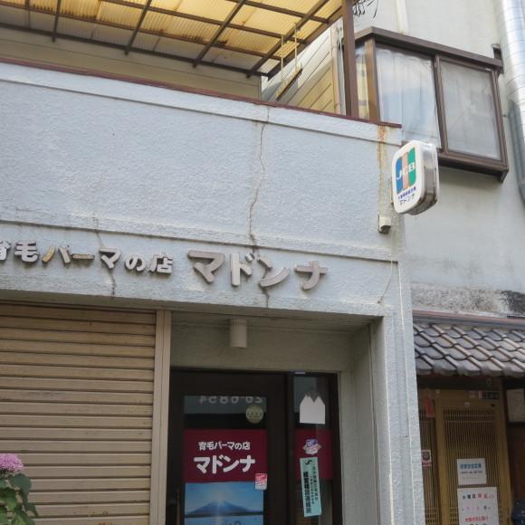 大阪平野横断バスの旅 途中下車 シャボーン 寝屋川市_c0001670_21024276.jpg