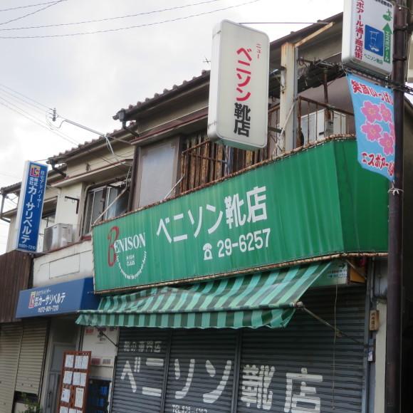 大阪平野横断バスの旅 途中下車 シャボーン 寝屋川市_c0001670_21081750.jpg