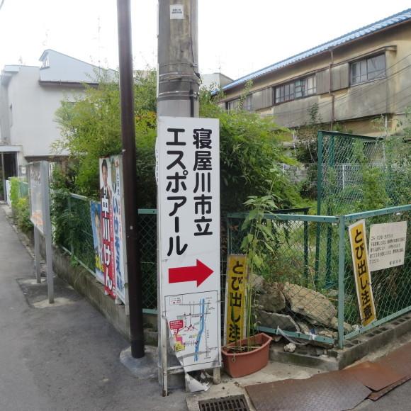 大阪平野横断バスの旅 途中下車 シャボーン 寝屋川市_c0001670_21083016.jpg