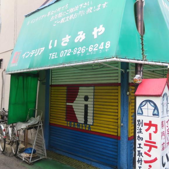 大阪平野横断バスの旅 途中下車 シャボーン 寝屋川市_c0001670_21084238.jpg