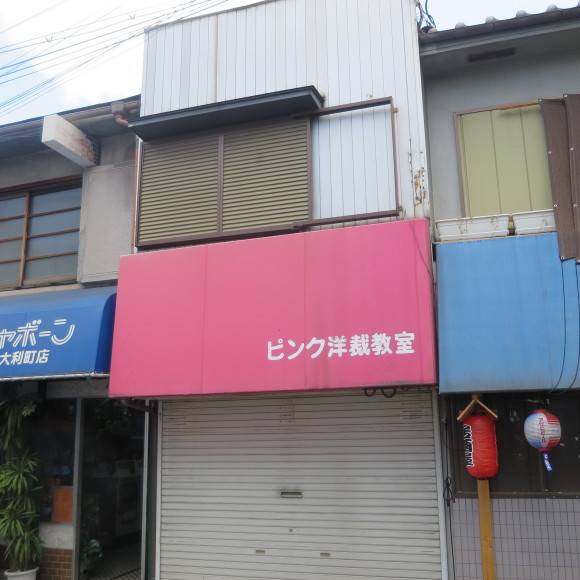 大阪平野横断バスの旅 途中下車 シャボーン 寝屋川市_c0001670_21091730.jpg
