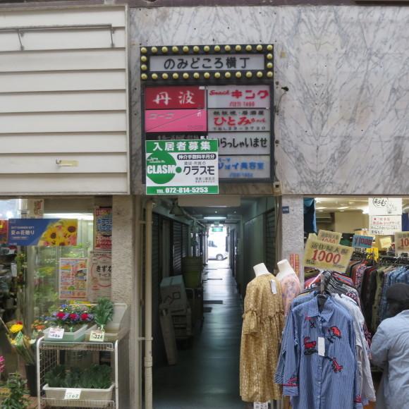 大阪平野横断バスの旅 途中下車 シャボーン 寝屋川市_c0001670_21104714.jpg
