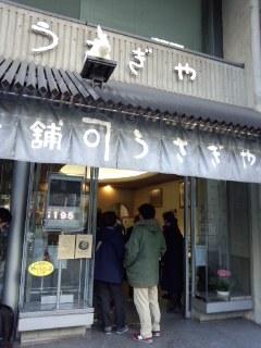 上野広小路 うさぎやのどらやき_f0112873_2319161.jpg
