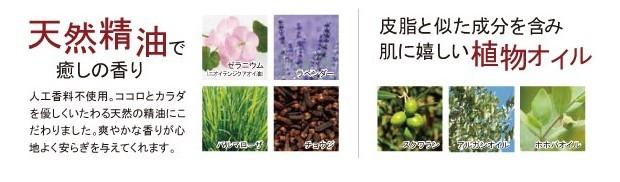 ニッタバイオラボの『モイストハーブ』は3種のコラーゲンとアロマの香りで癒すボディミルク♪_a0305576_01110295.jpg