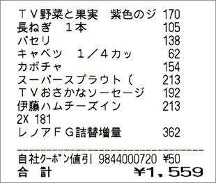 b0260581_17081969.jpg