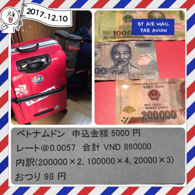c0301085_02203536.jpg