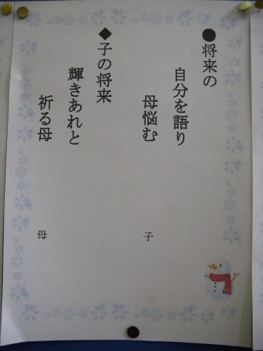 f0327389_08160679.jpg