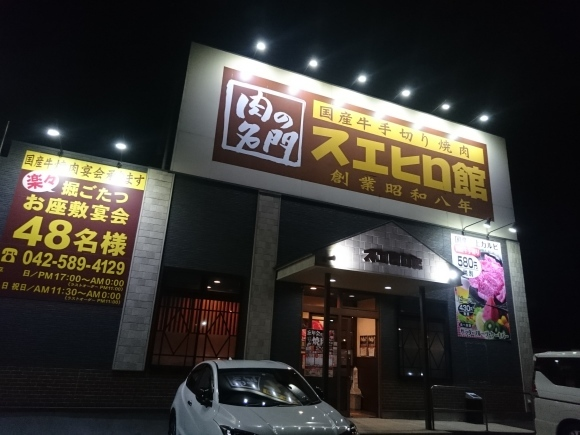 12/12 スエヒロ館日野店_b0042308_23033023.jpg