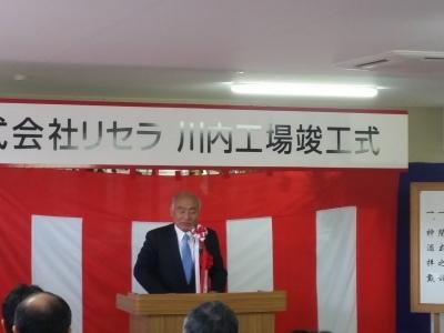 田の入り工業団地企業進出第一号_d0003224_12043037.jpg
