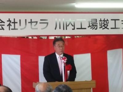 田の入り工業団地企業進出第一号_d0003224_12043842.jpg