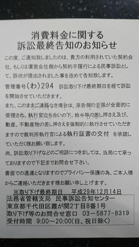 b0237229_18363804.jpg