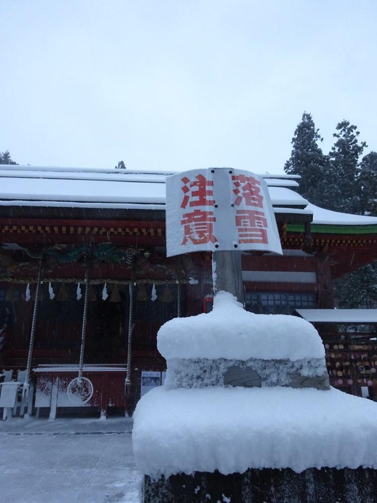 大雪除雪_c0111229_17400092.jpg