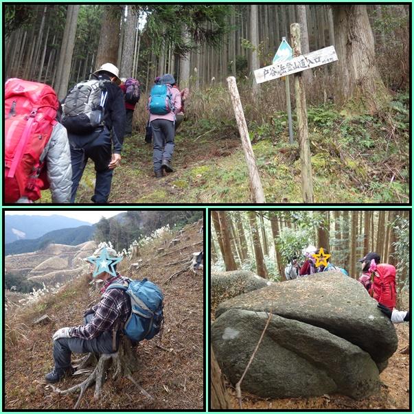 戸谷ヶ岳・熊ヶ畑山へ_e0164643_12525011.jpg