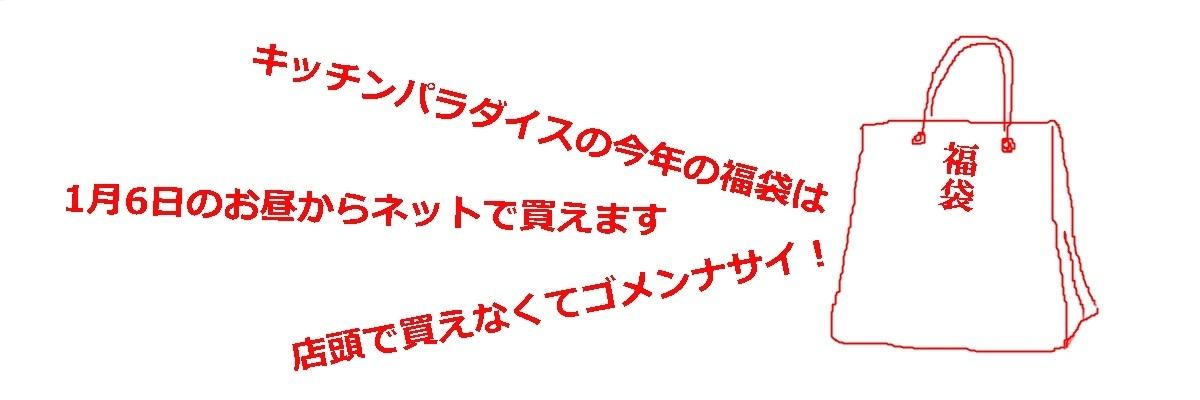 c0228646_20053011.jpg