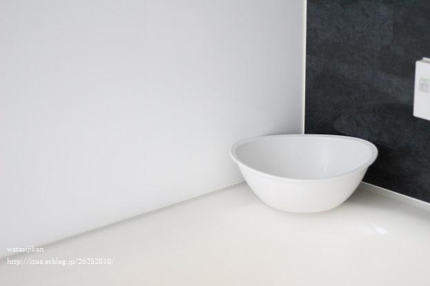 お風呂でもぶら下げる収納_e0214646_23101730.jpg