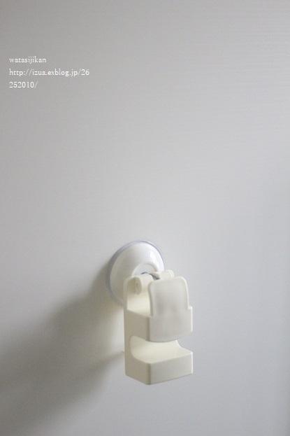 お風呂でもぶら下げる収納_e0214646_23141669.jpg