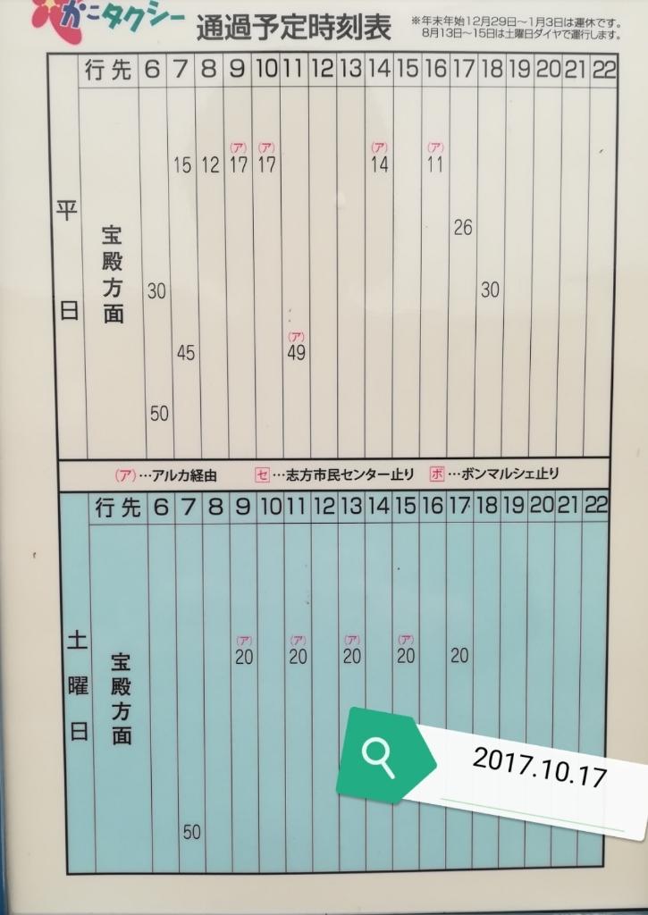 2018(H30)6.Jun_a0111166_15212174.jpg