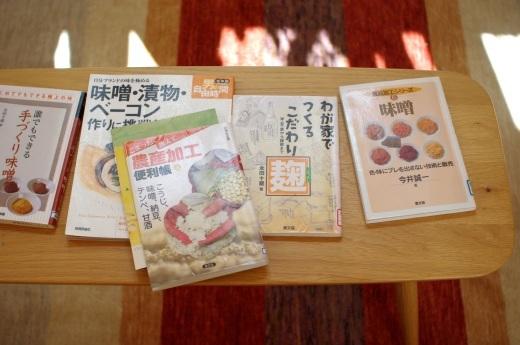 お味噌について、勉強中。_c0110869_12384542.jpg