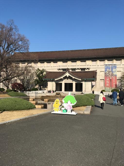 国立博物館へ_c0298879_09584117.jpg