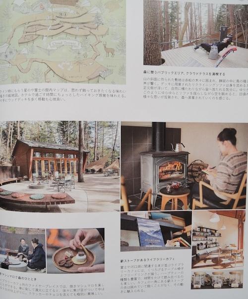 『趣味の文具箱vol.44』_e0200879_16525574.jpg