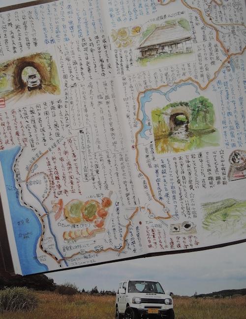 『趣味の文具箱vol.44』_e0200879_16543627.jpg