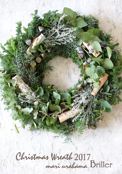 Christmas wreath 2017 ♪_d0113182_12454004.jpg