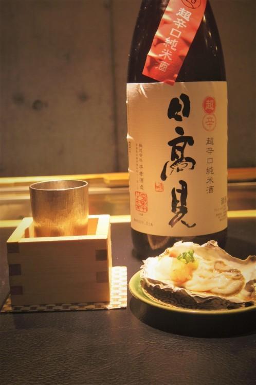 恵比寿「鮨染井金平」大人が気軽に楽しめる九州産メインの鮨会席_b0354293_00223512.jpg