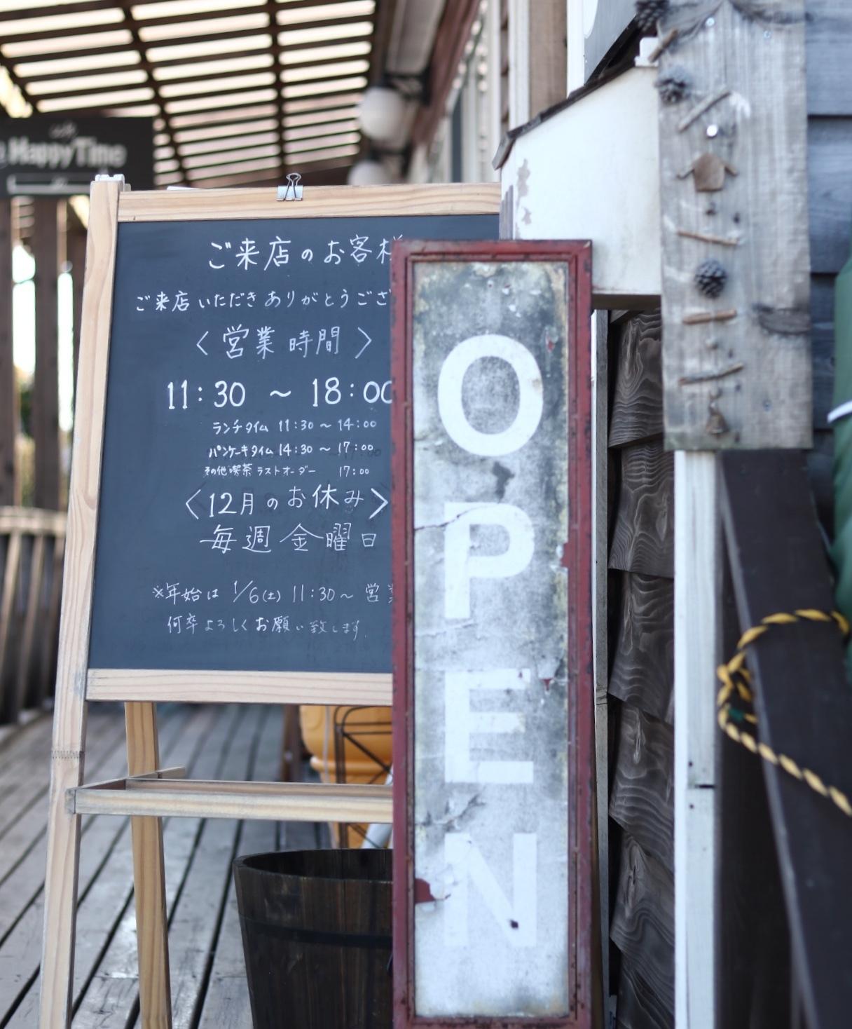 吉見町のハッピータイムさんでランチ_c0366722_12350479.jpeg