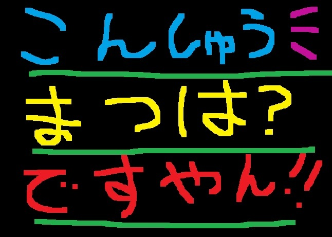 f0056935_13113268.jpg