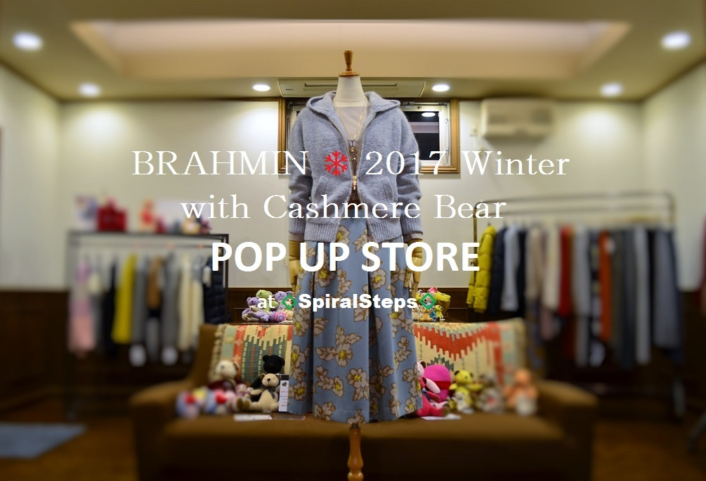 """""""BRAHMIN ❄ Winter SPECIAL POP UP with Cashmere Bear  ...12/13wed\""""_d0153941_19062485.jpg"""