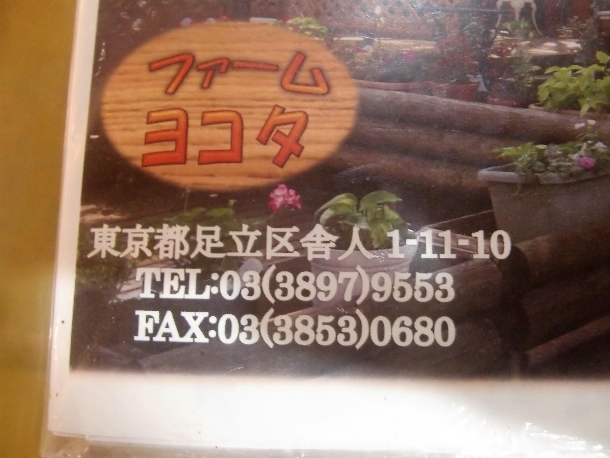 f0329849_17132787.jpg