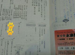 c0357659_11474978.jpg