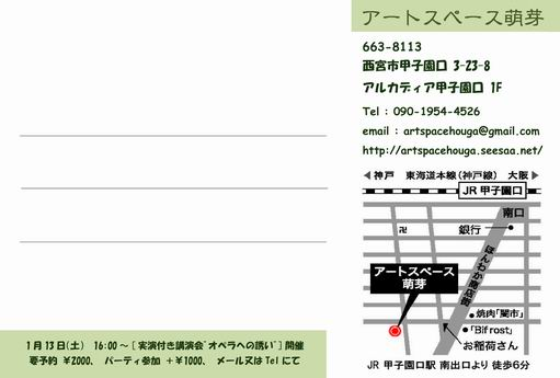 a0280569_04187.jpg