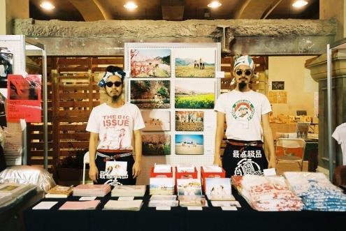 第二回 Culture & Art Book Fair in Taipei2_c0195272_22040476.jpg