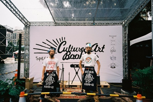 第二回 Culture & Art Book Fair in Taipei2_c0195272_22285875.jpg