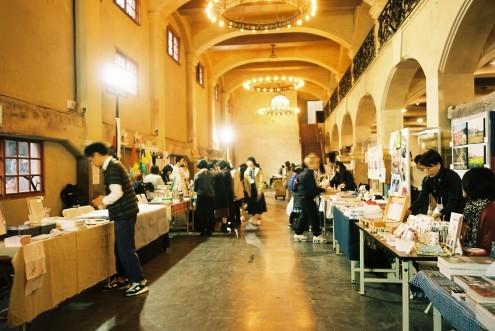 第二回 Culture & Art Book Fair in Taipei2_c0195272_22330768.jpg