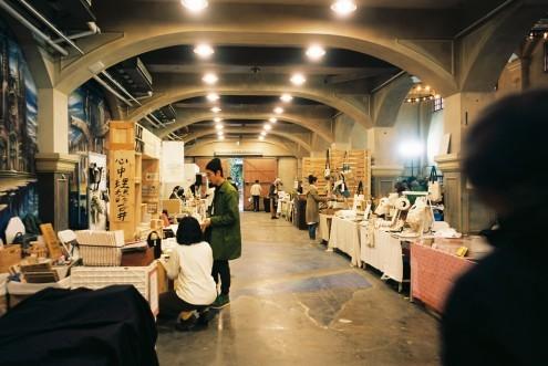 第二回 Culture & Art Book Fair in Taipei2_c0195272_22334988.jpg