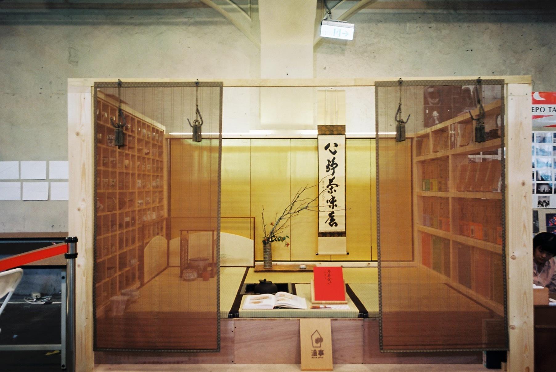 第二回 Culture & Art Book Fair in Taipei2_c0195272_22340639.jpg