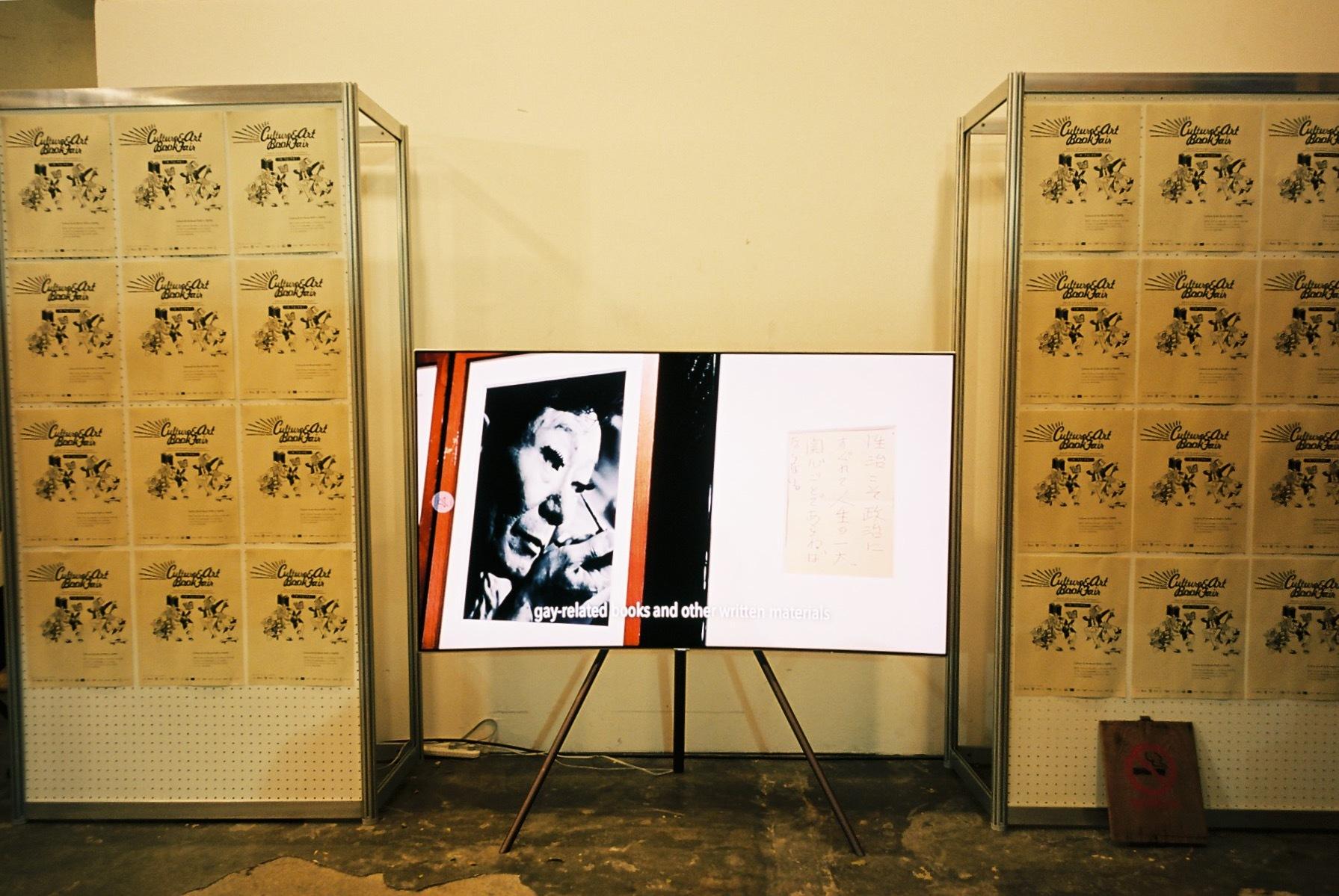 第二回 Culture & Art Book Fair in Taipei2_c0195272_22343617.jpg