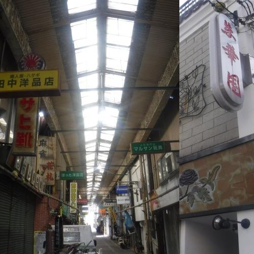 岡山市から尾道へ_d0195183_02491723.jpeg