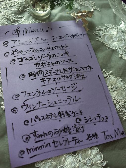 """ムーミン谷に""""シシィ""""現る?  ~出張シェフランチ会~_c0188784_08435105.jpg"""