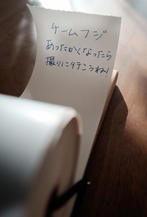 f0221601_09023751.jpg