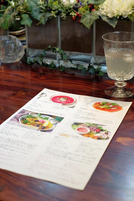 ロカボ&Beautyなお料理教室♪_f0179404_22303646.jpg