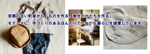 d0227246_10440832.jpg