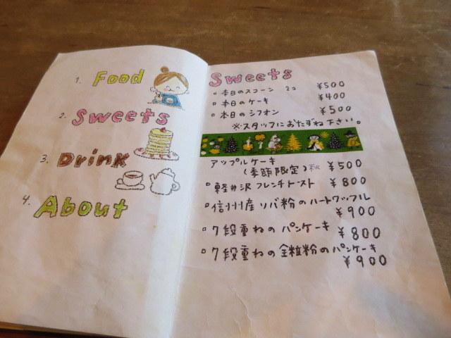 Coffee House Shaker*雪のちらつく寒い日に♪  _f0236260_02334863.jpg