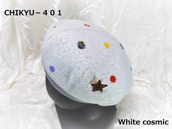 2017.AW イーズゥー  CHIKYU-401 White cosmic  \\17280(税込み)_d0189661_13432114.jpg