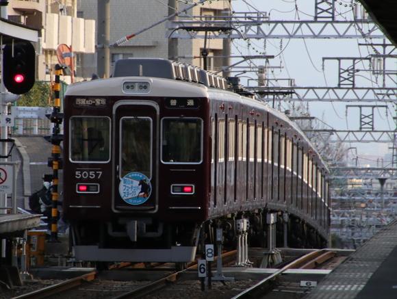 阪急5006F  朝日フューチュティステークス_d0202264_17404735.jpg