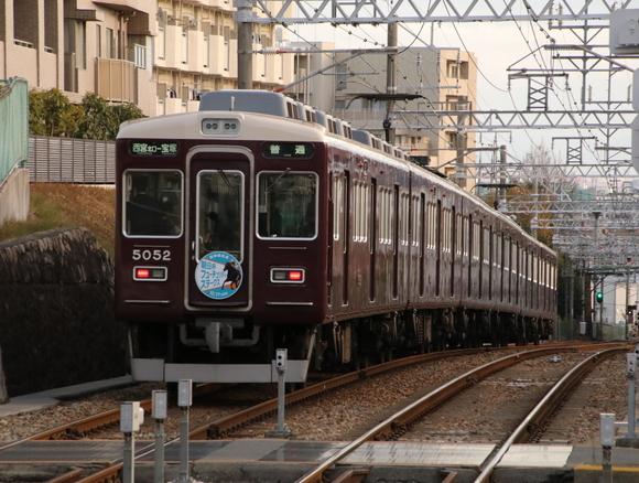 阪急5002F  朝日フューチュティステークス_d0202264_17424641.jpg