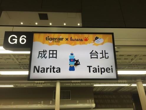 第二回 Culture & Art Book Fair in Taipei2_c0195272_01222996.jpg