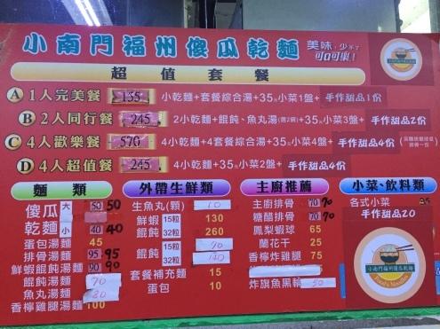第二回 Culture & Art Book Fair in Taipei2_c0195272_01301359.jpg
